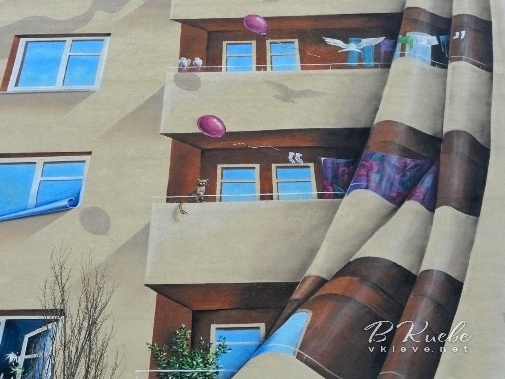 3D-граффити на Тимошенко