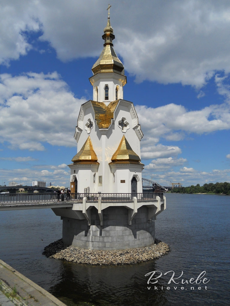 Храм Николая Чудотворца на воде