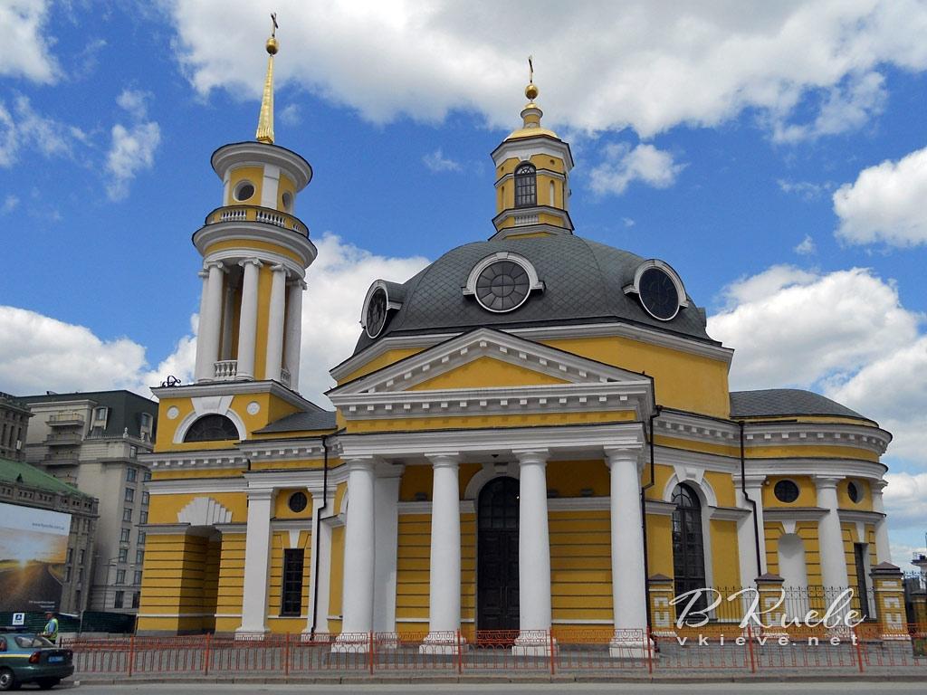 Церковь Рождества Христова на Почтовой площади