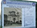 Десятинная церковь