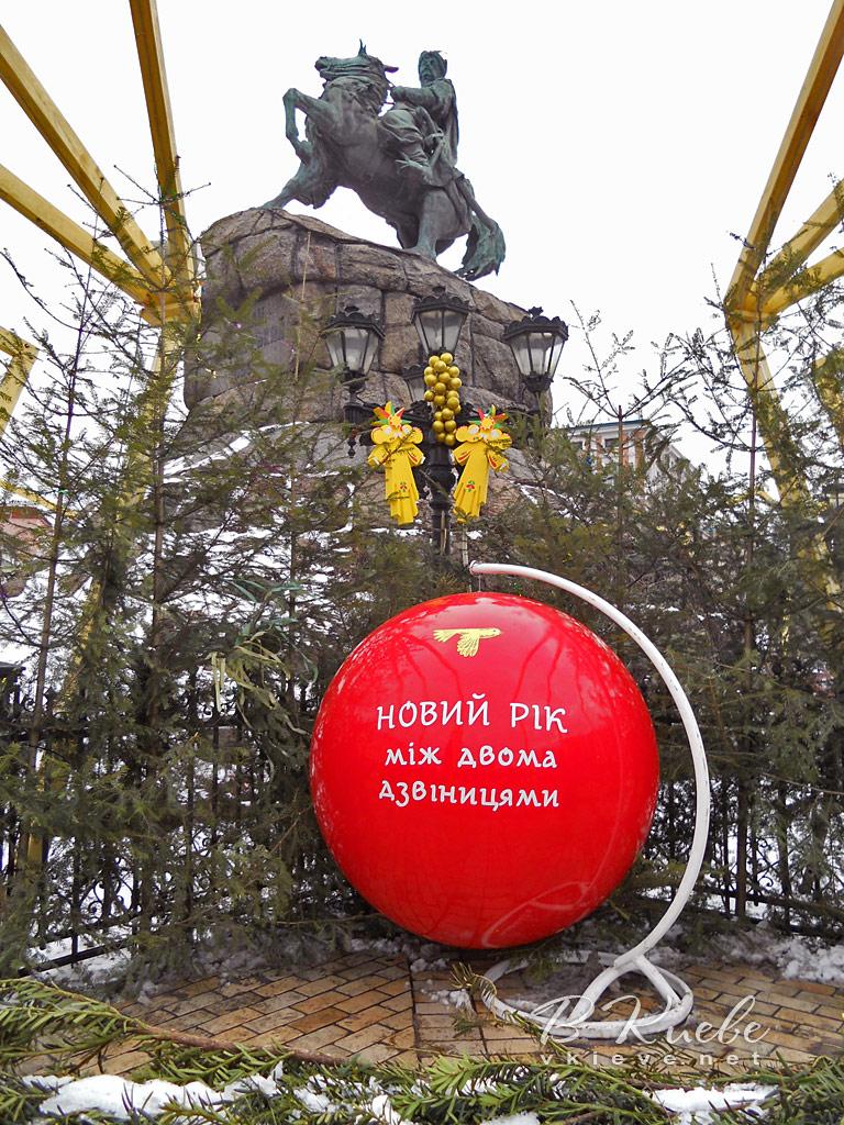Главная новогодняя елка 2017 на Софиевской площади в Киеве. Памятник Богдану Хмельницкому