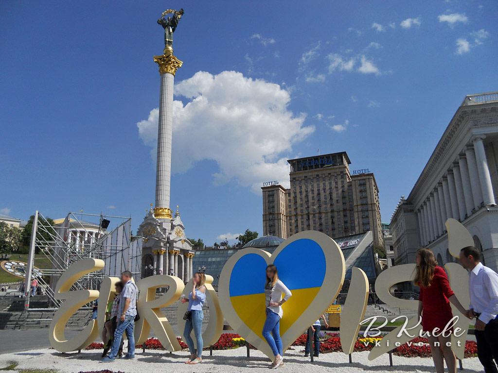 Майдан Незалежности. Евровидение-2017 в Киеве