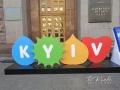 Инсталляция KYIV у входа в Киевскую городскую государственную администрацию