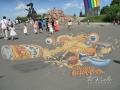 3D рисунок на асфальте. Стрит-арт находится возле Радуги - Арки Дружбы Народов