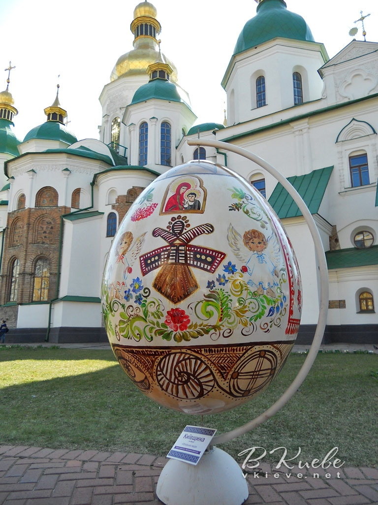 Всеукраинский фестиваль писанок 2015