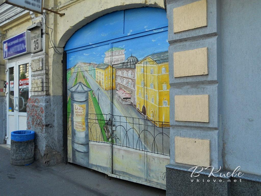 Граффити агентства недвижимости