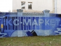 Граффити «ИКС-Маркет»