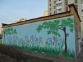 Граффити «Ирисы» на Оболони
