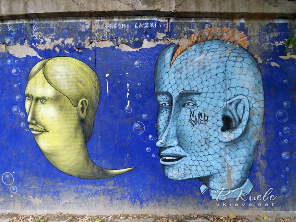 «Апокалипсис» на улице Лукьяновской