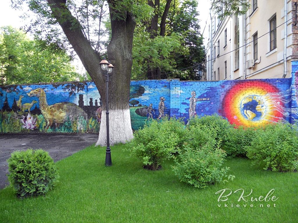 Граффити на территории Могилянки