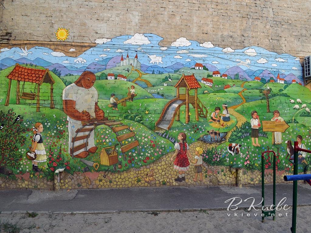 Граффити на улице Франко