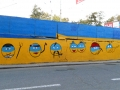 Граффити на улице Вадима Гетьмана