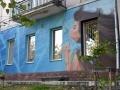 Граффити салона красоты на Фрунзе