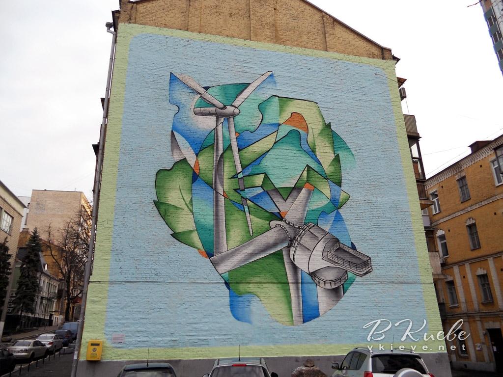 Граффити «Ветряки» на Тургеневской