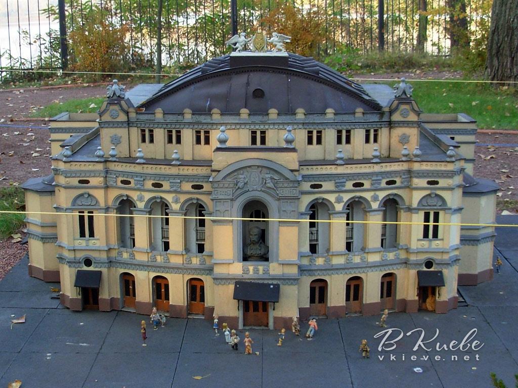 Национальная опера Украины. Парк «Киев в миниатюре»