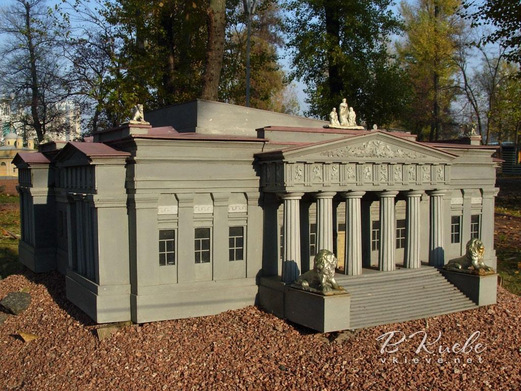 Национальный художественный музей Украины.Парк «Киев в миниатюре»