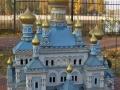 Свято-Покровский женский монастырь. Парк «Киев в миниатюре»