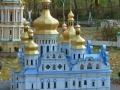 Успенский Собор. Парк «Киев в миниатюре»