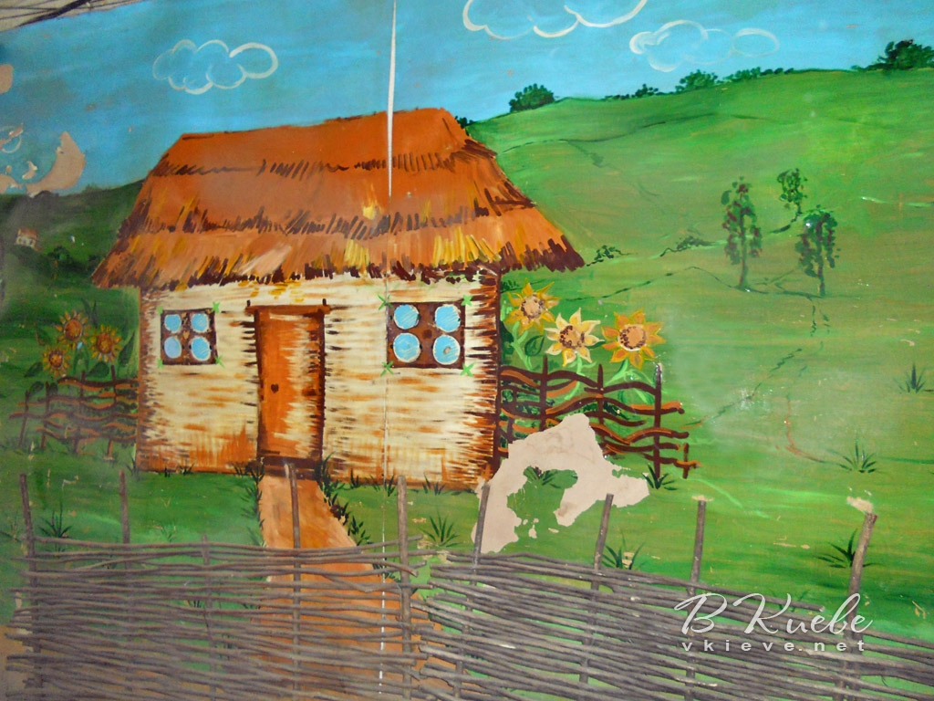Украинский пейзаж ресторана «Козацька Втіха»