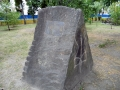 Майдан-начало