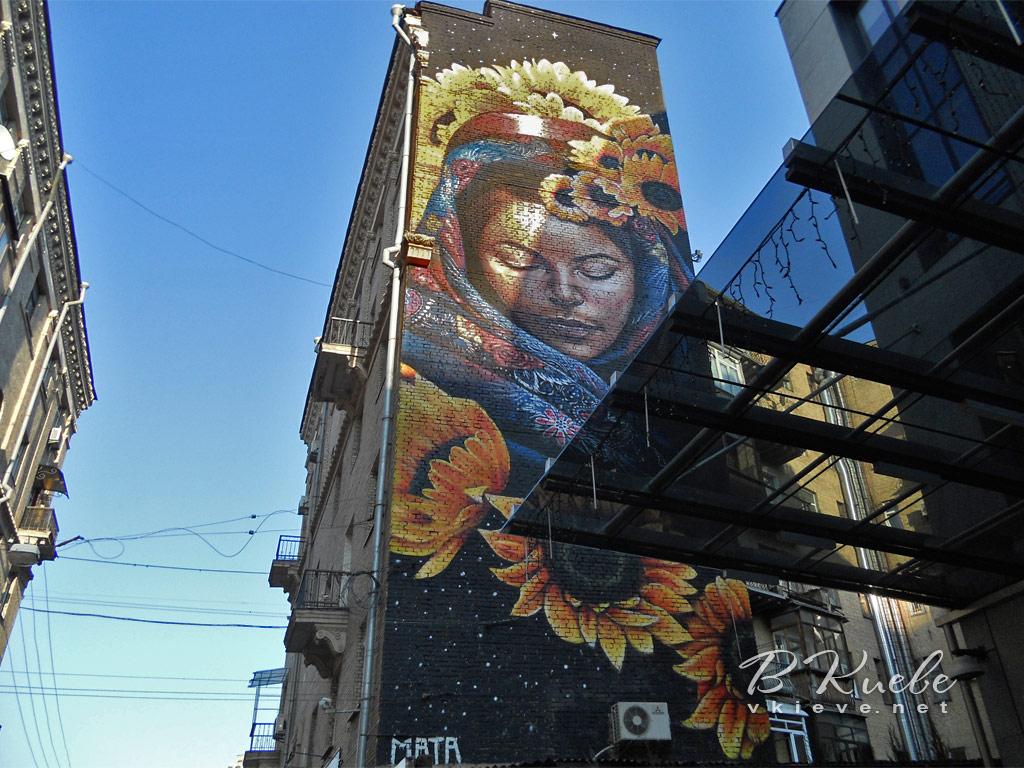 Мурал «Берегиня» в переулке Шевченко