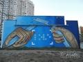 Мурал «Фрагменты надежды» на Срибнокильской