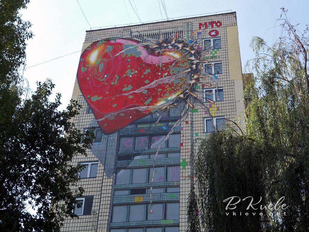 Мурал с сердцем на Мечникова