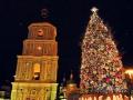 Новогодняя елка 2016 в Киеве. Софийская площадь
