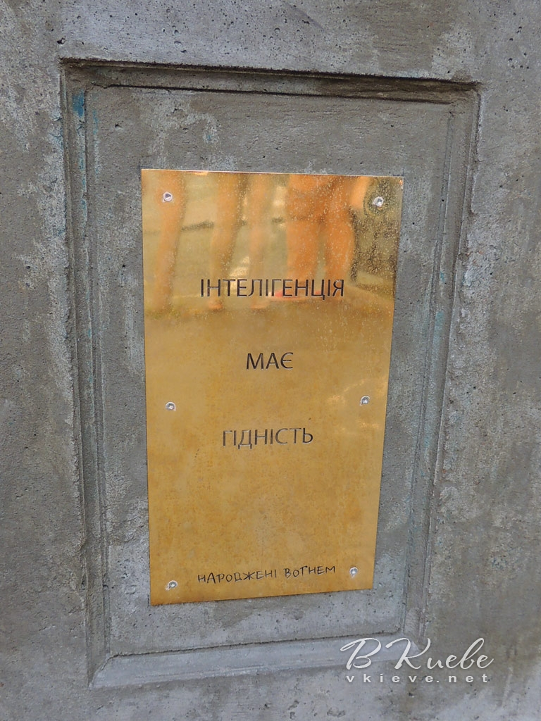 Памятник интеллигенции. Воробей