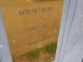 Памятник интеллигенции. Ворон