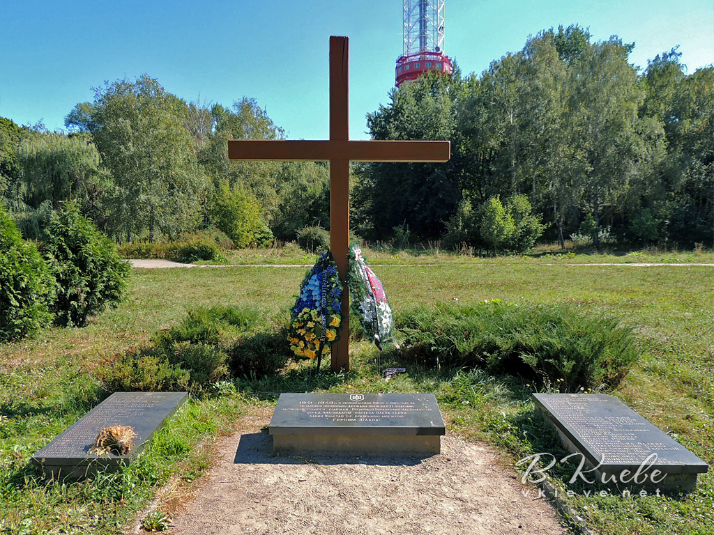 Памятный крест расстрелянным членам ОУН и поэтессе Елене Телиге