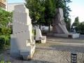 Парк Шота Руставели
