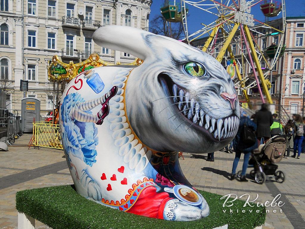 Пасха 2018. Фестиваль писанок и пасхальных зайцев на Софийской площади