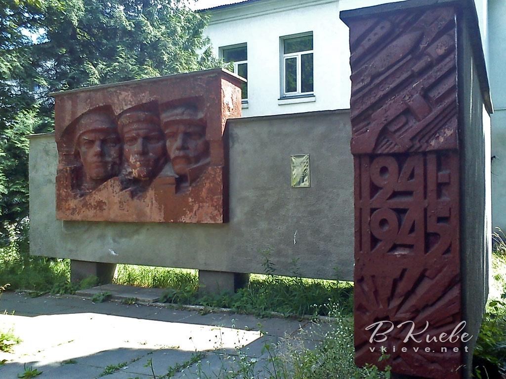 Погибшим сотрудникам завода Стройдормаш