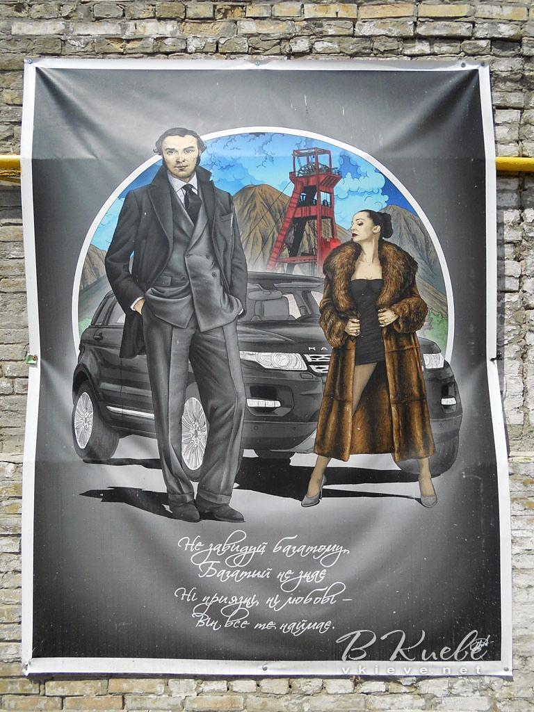 Портреты Шевченко в сквере Небесной Сотни