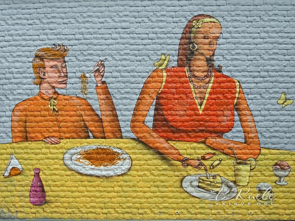 Рисунок на Львовской площади
