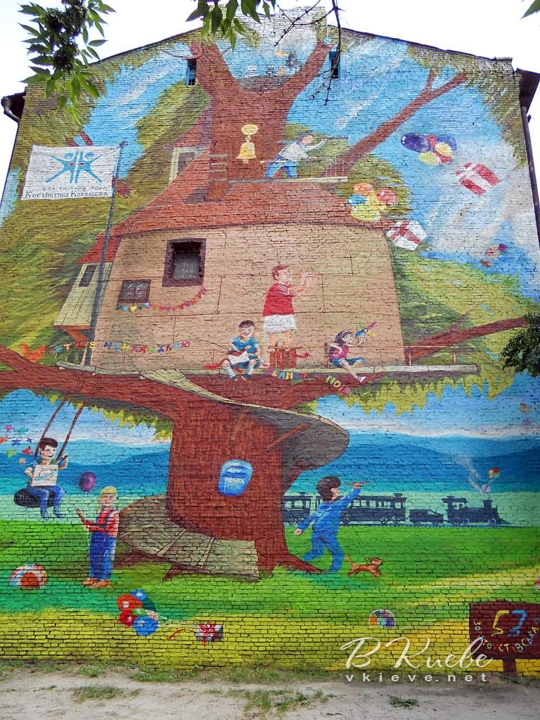 Сказочный домик на дереве