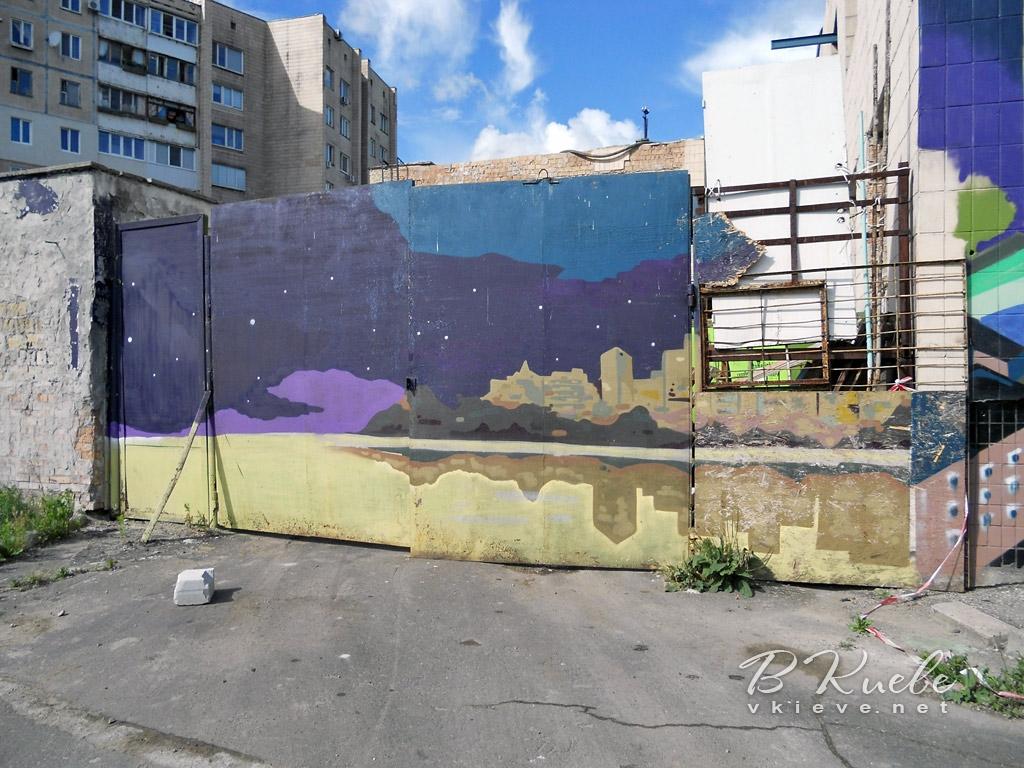 Стрит-арт «Моя Оболонь»