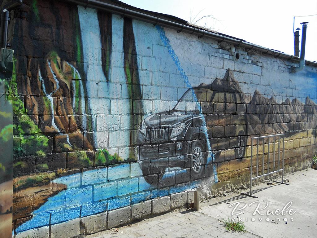 Стрит-арт на автомойке самообслуживания «Car Wash Point»