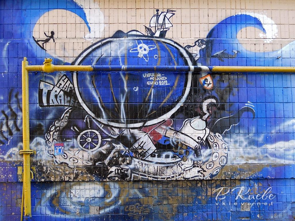 Стрит-арт на улице Львовской