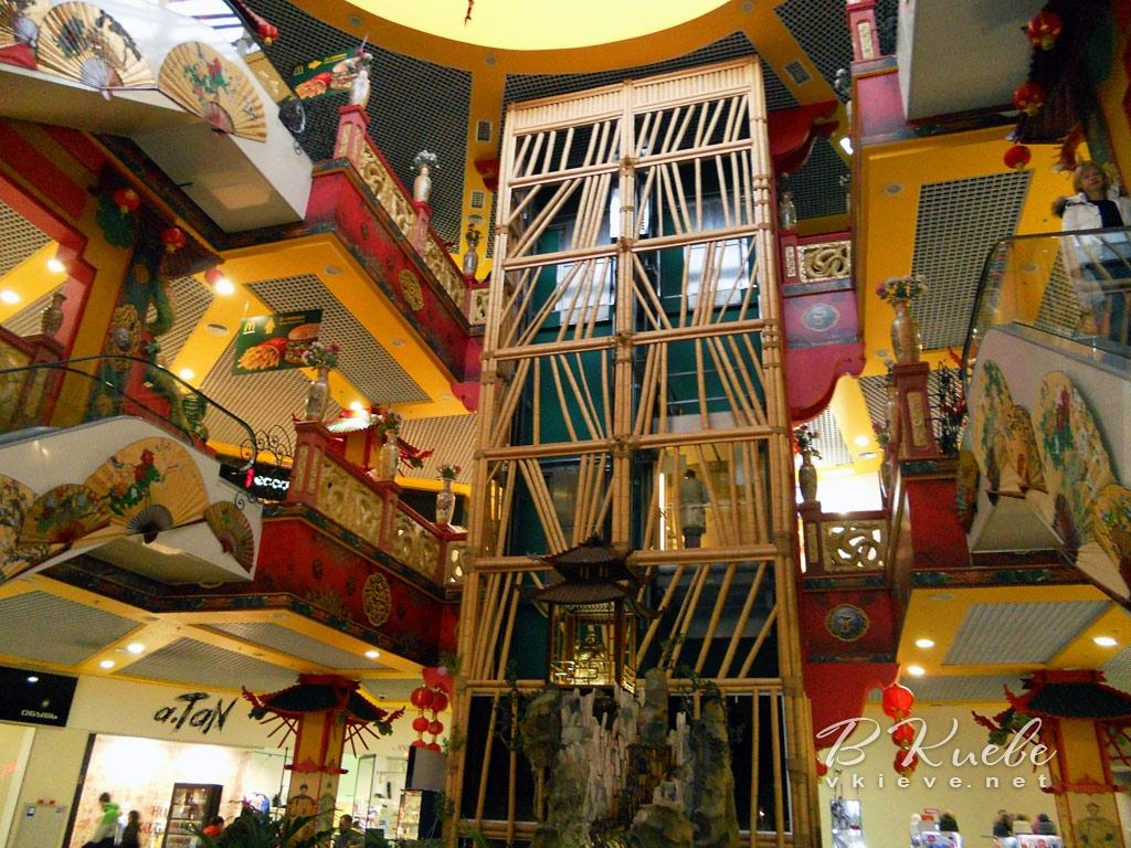 Торговый центр «Дрим Таун»