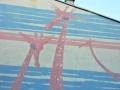 Розовые жирафы на Владимирской