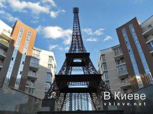 Эйфелева башня в Киеве. Французский квартал