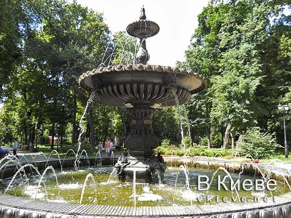 Фонтан Термена в Городском саду