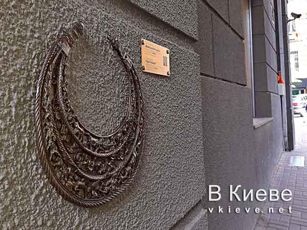 Киевская пектораль. Проект Шукай