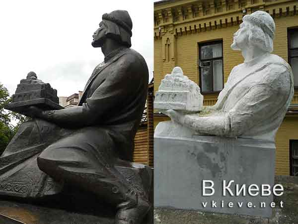 Монумент Ярославу Мудрому