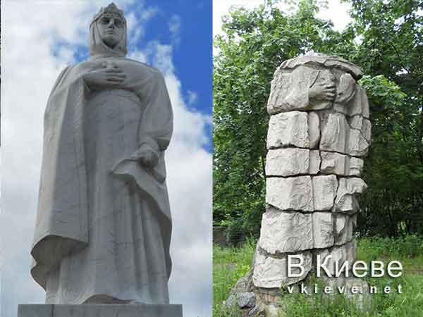 Памятники княгине Ольге