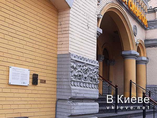 Киевское письмо. Проект «Шукай»