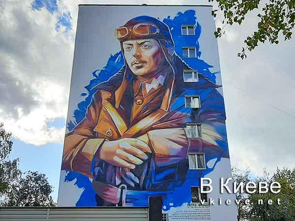 Мурал «Петр Франко» в Киеве