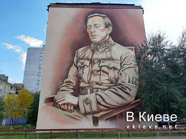Мурал «Симон Петлюра» в Киеве